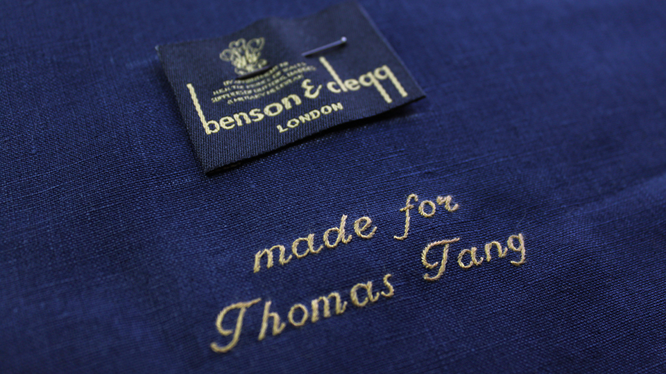 embroidered label suit lining